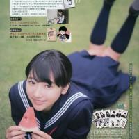 Big Comic Spirits, Magazine, Takeda Rena (武田玲奈)