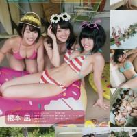 Magazine, Niji no Conquistador (虹のコンキスタドール)
