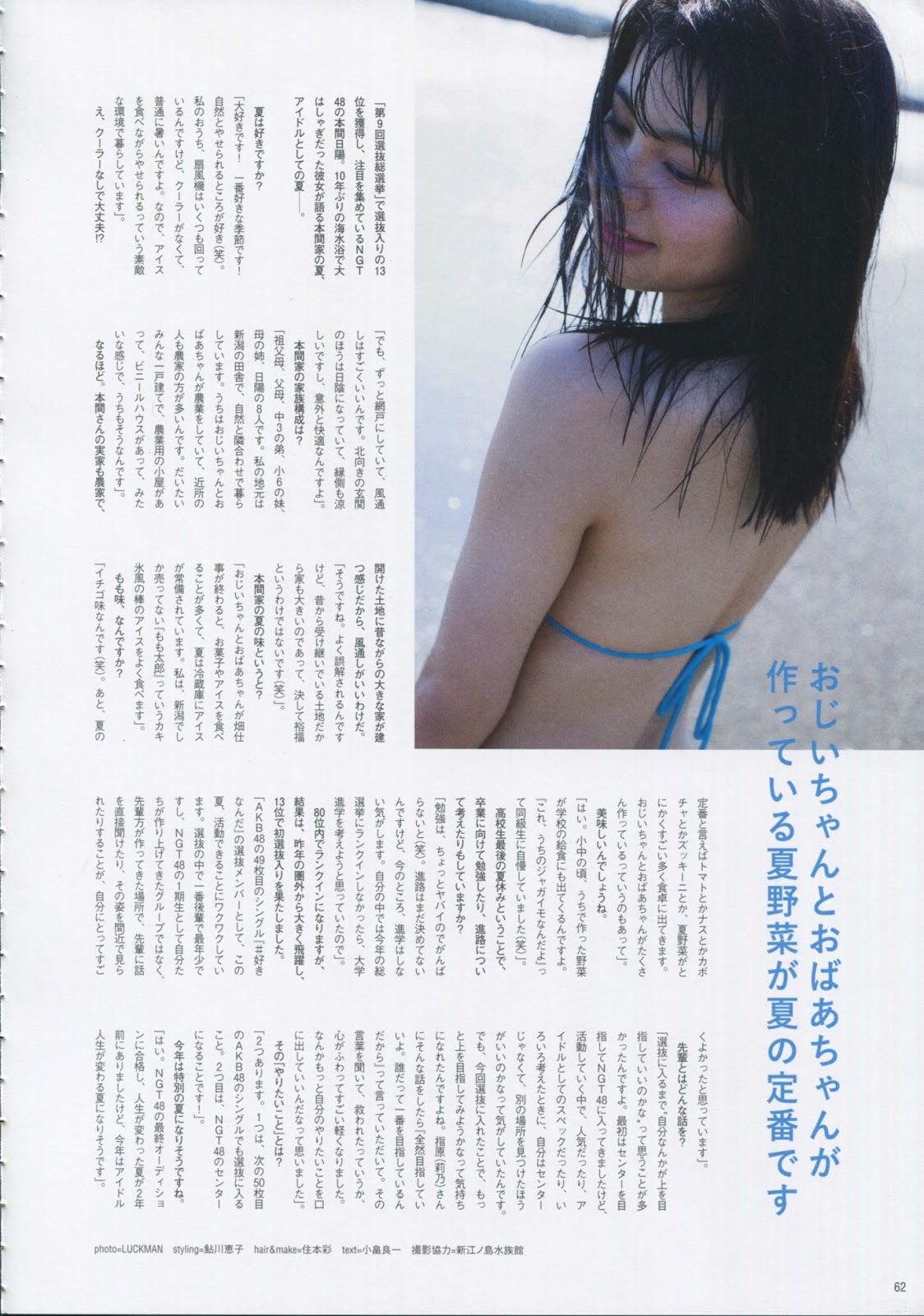 Bikini, Magazine