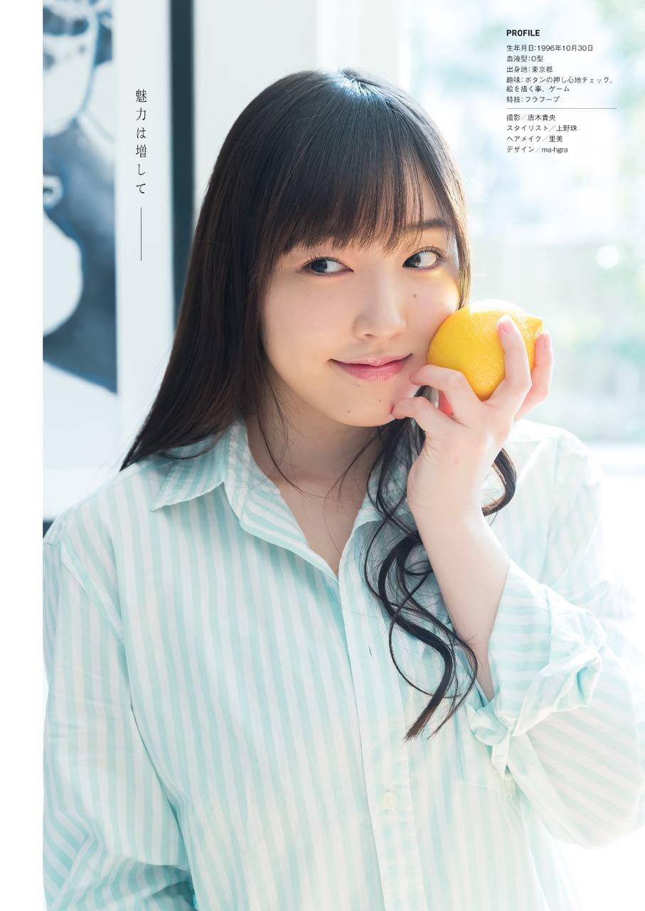 Fukumura Mizuki, Magazine, Morning Musume, Young GanGan