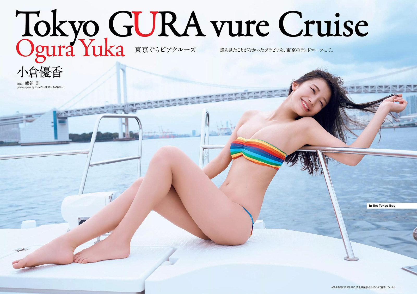 Ogura Yuka (小倉優香), Oppai, Weekly Playboy Magazine