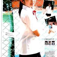 Magazine, Morito Chisaki (森戸知沙希), Morning Musume (モーニング娘。)