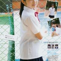 Magazine, Morito Chisaki (森戸知沙希), Morning Musume (モーニング娘。), Young Magazine