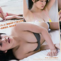 Magazine, Oppai, Young Magazine