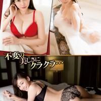 Magazine, Sugihara Anri