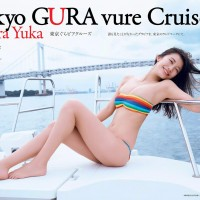 Ogura Yuka (小倉優香), Oppai, Weekly Playboy Magazine