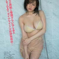 FRIDAY magazine, Magazine, Oppai, Shinozaki Ai (篠崎愛), Shinozaki Ai (篠崎愛)