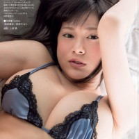 FRIDAY magazine, Oppai, RaMu