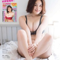 FRIDAY magazine, Kakei Miwako, Magazine, Oppai