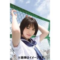 Kudo Haruka, Morning Musume, Photobook