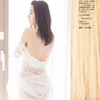 Kusumi Koharu (久住小春), Photobook