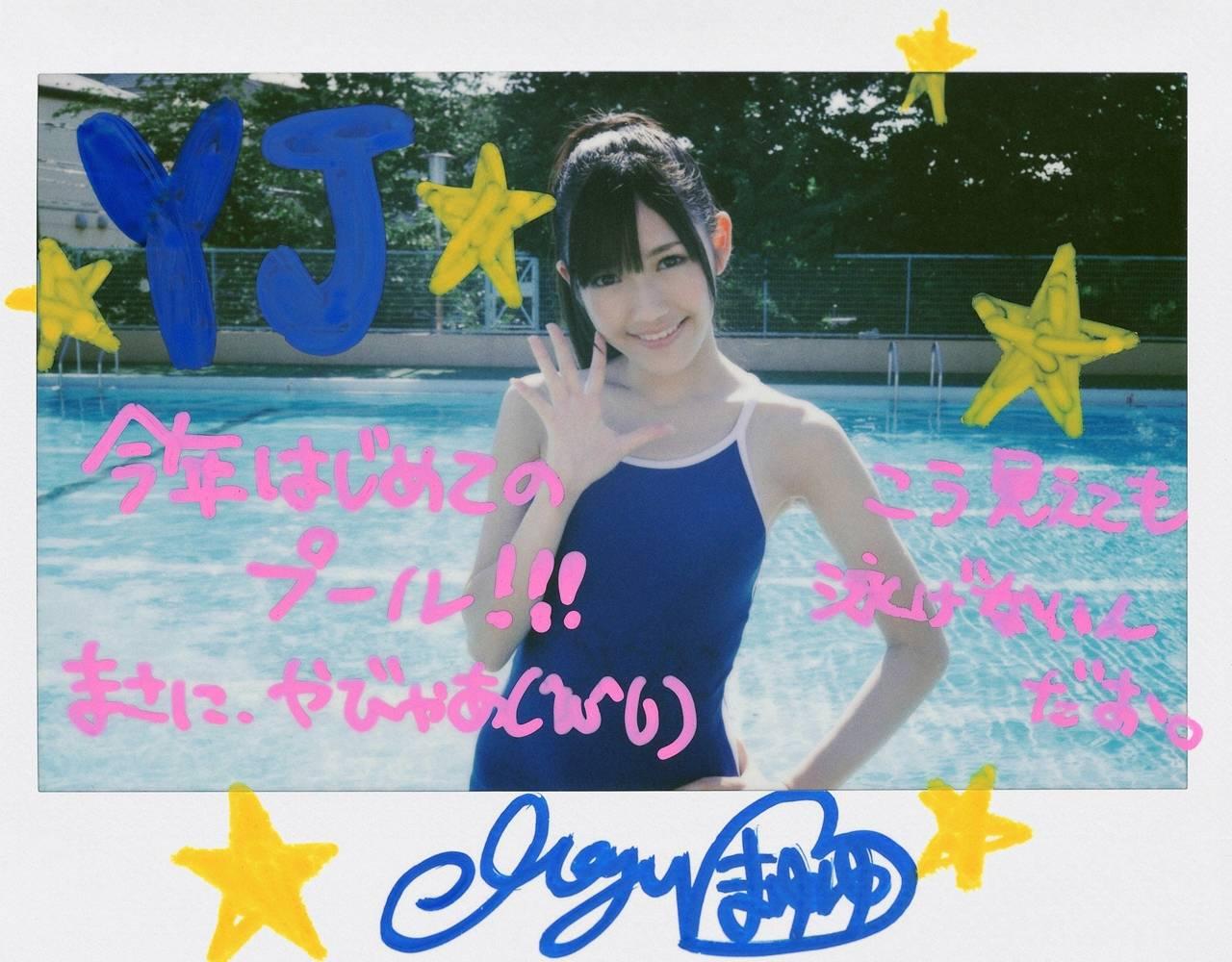 Visual Young Jump
