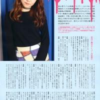 Magazine, Murota Mizuki (室田瑞希)