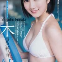 ANGERME (アンジュルム), Country Girls (カントリー・ガールズ), Funaki Musubu (船木結), Magazine