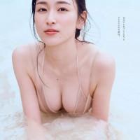 Magazine, Weekly Playboy Magazine