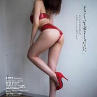 Kishi Asuka, Oppai, Weekly Playboy Magazine