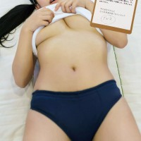 Amaki Jun (天木じゅん), Magazine, Oppai, Weekly Playboy Magazine
