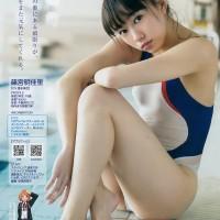 Magazine, Young Jump Magazine