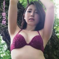 Bikini, Kikkawa Yuu (吉川友), Magazine, Sengoku Minami (仙石みなみ)