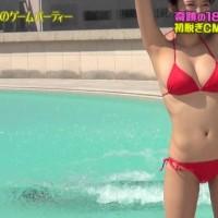 Bikini, Ogura Yuka (小倉優香), Screenshot