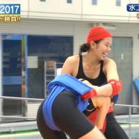 Nakamura Shizuka (中村静香), Screenshot