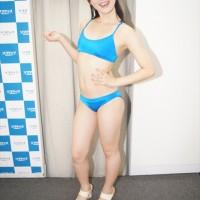 Bikini, Press conference