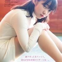 Magazine, Tsubaki Factory (つばきファクトリー), Yamagishi Riko (山岸理子), Young GanGan