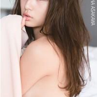 Asakawa Nana (浅川梨奈), Photobook