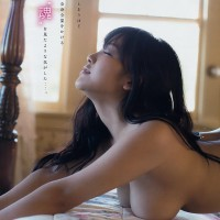 Amaki Jun (天木じゅん), Magazine, Young Jump Magazine