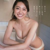Magazine, Young GanGan