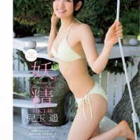 Kodama Haruka (兒玉遥), Magazine, Weekly Playboy Magazine