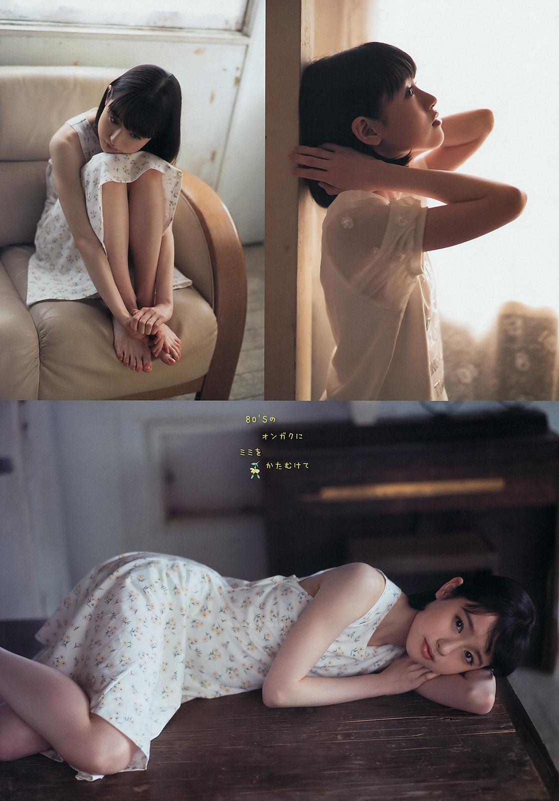 Big Comic Spirits, Magazine, Muto Ayami