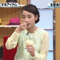 Screenshot, Shiina Momo