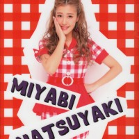 Natsuyaki Miyabi