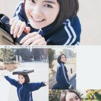 Aoi Wakana (葵わかな), Magazine, Young Jump Magazine
