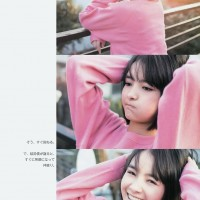 Aoi Wakana, Magazine, Young Jump Magazine