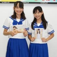 Asahina Ren, Hayasaka Misaki, Press conference