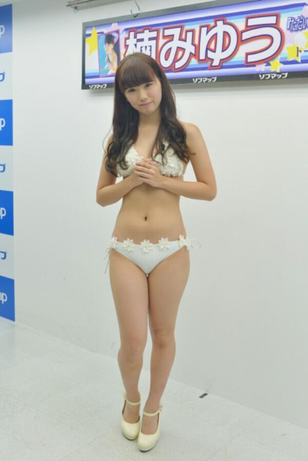 Bikini, Kusunoki Miyuu, Press conference