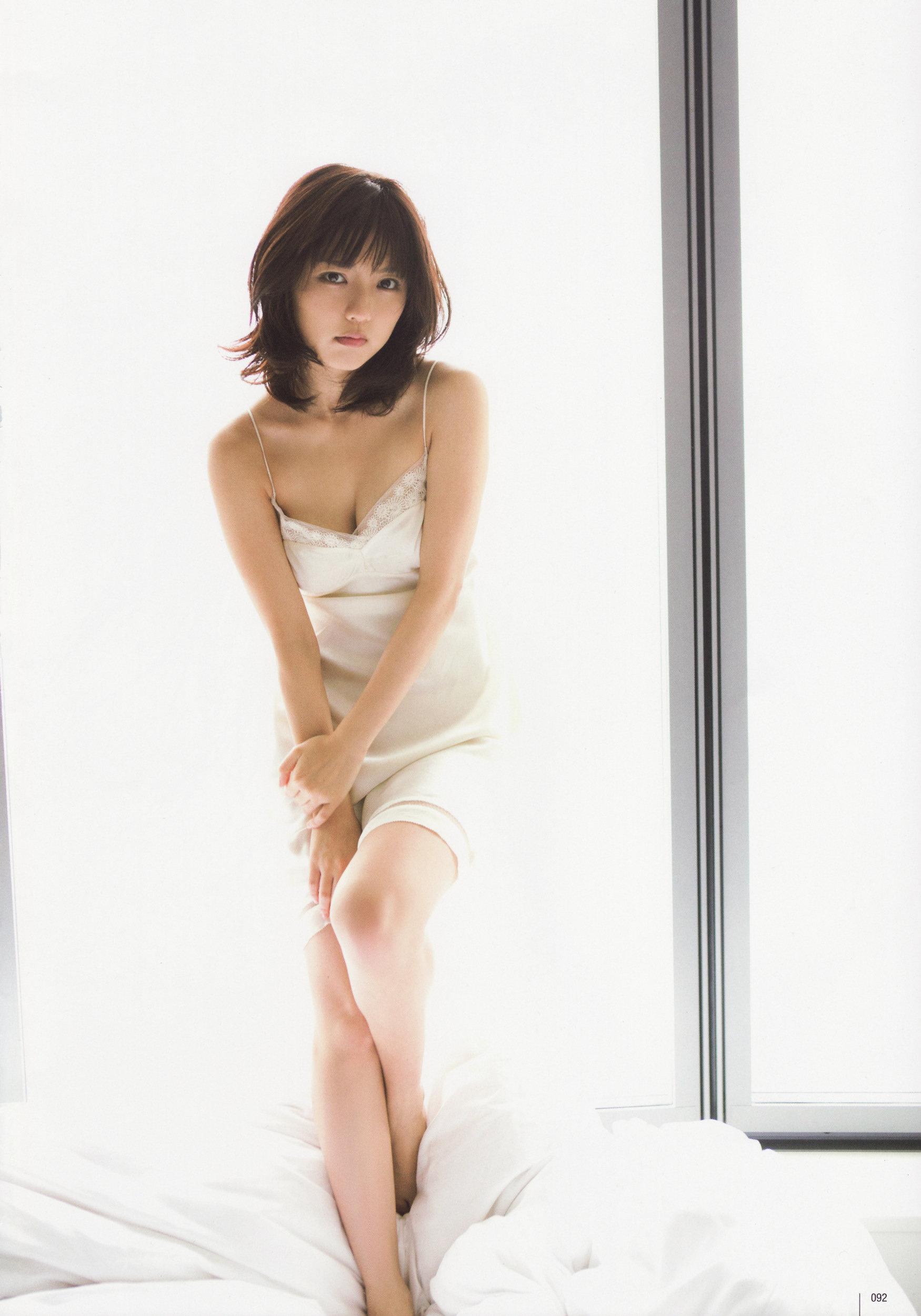 Magazine, Mano Erina, Photobook, UTB ~ Up To Boy