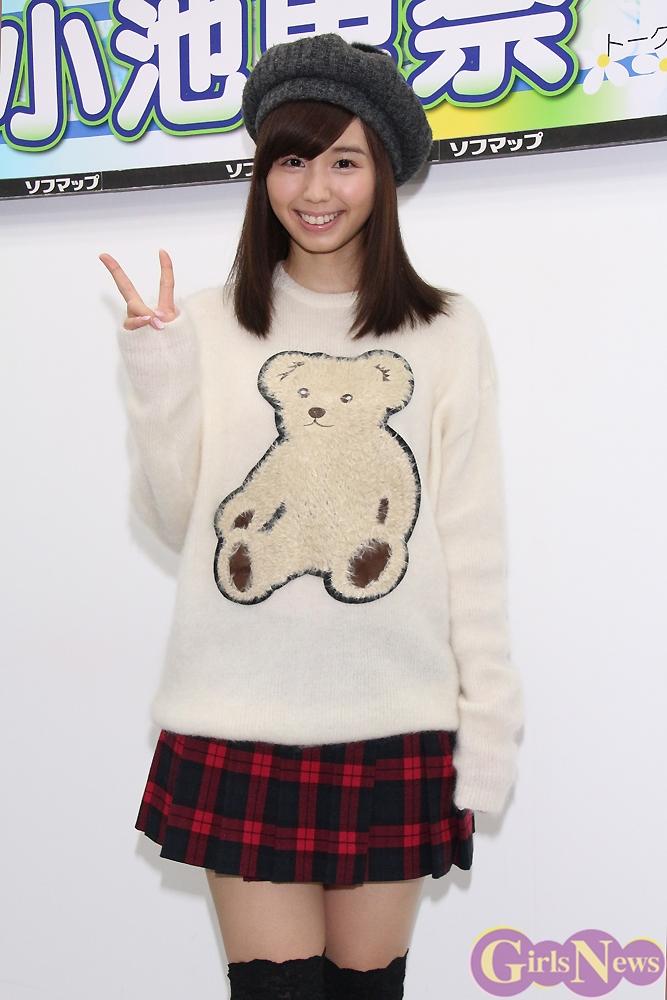 Koike Rina, Press conference