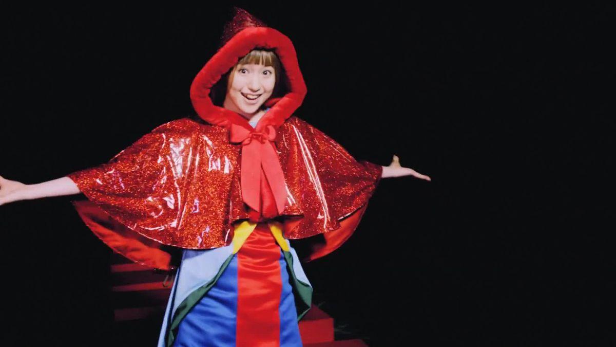 Muto Ayami – Parallel World (video musical)