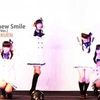 Aida Rika (会田りか), Mizuno Aoi, Nagashima Honoka, Okazaki Ichigo, Smile Gakuen