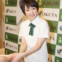Miyamoto Karin, Press conference