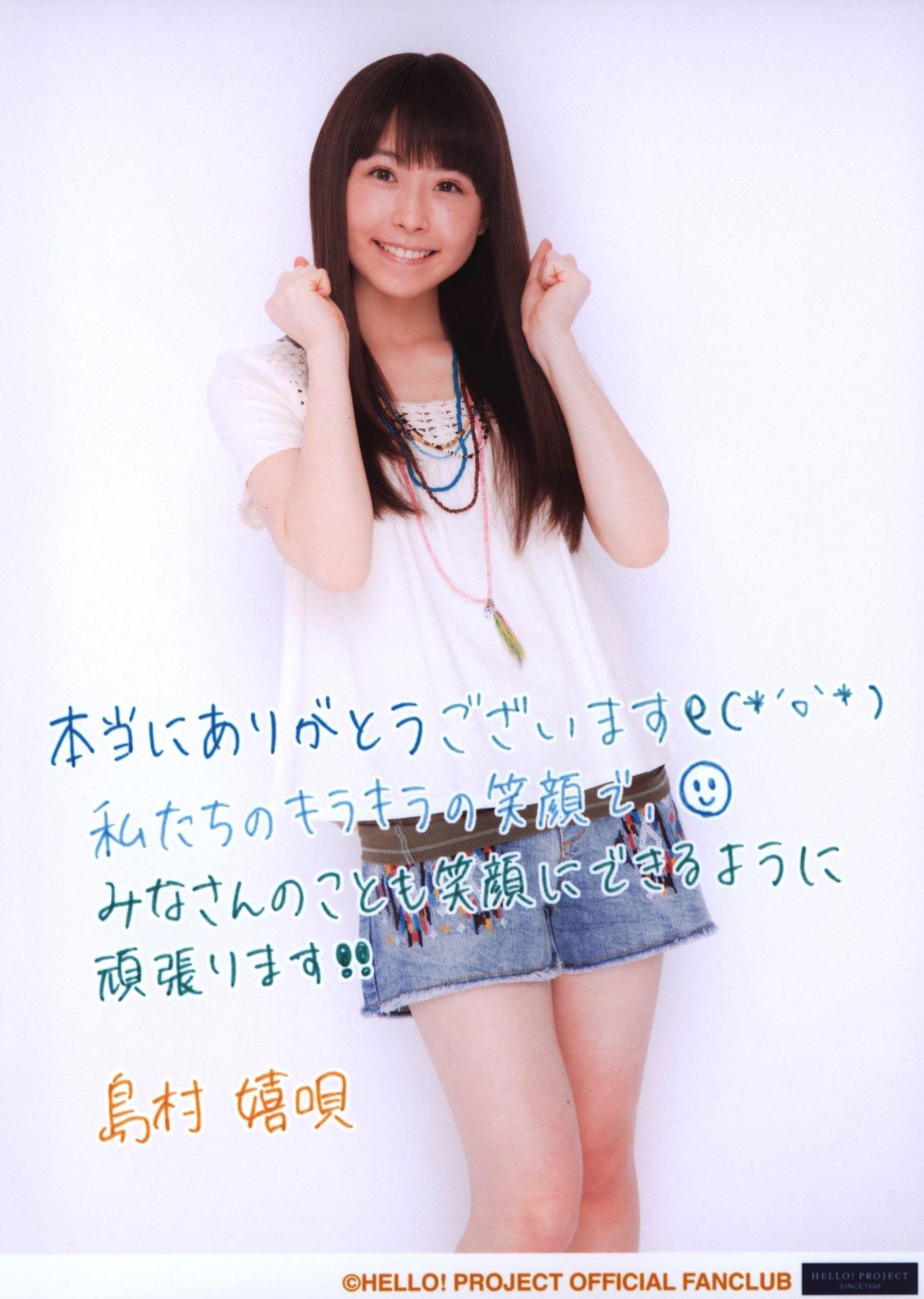 [Resim: 28367_country+girls+_shimamura+uta+.jpg]