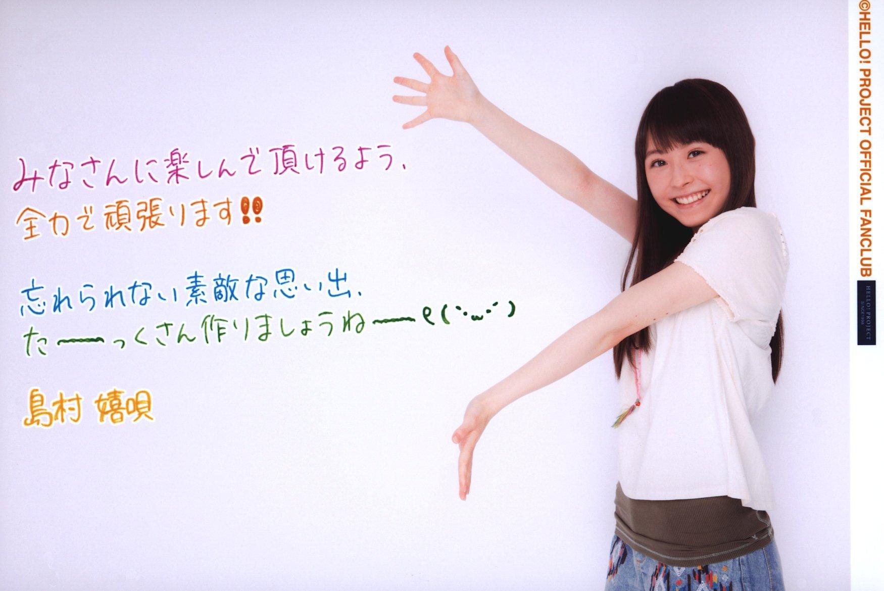 [Resim: 28371_country+girls+_shimamura+uta+.jpg]