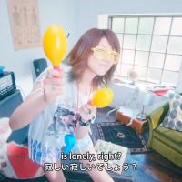 LoVendoЯ, Screenshot, Tanaka Reina (田中れいな)