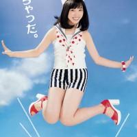 Hashimoto Kanna, Magazine