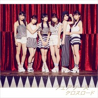 Disc Cover, Fairies (フェアリーズ)