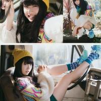 Hirota Aika, Magazine, Young GanGan