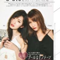 ℃-ute, Magazine, Okai Chisato, Suzuki Airi